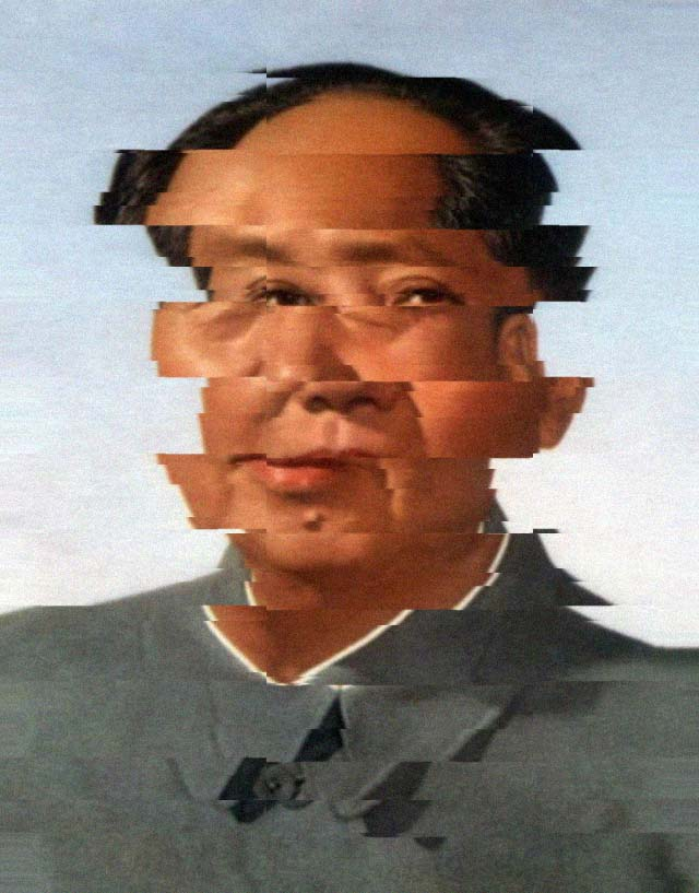 Mao Vision Quest image